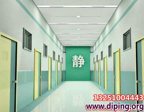 医院地面处理,医院地坪施工,手术室地面用什么材料好